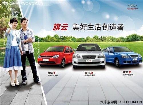 旗云汽车品牌10月名列自主轿车品牌前茅