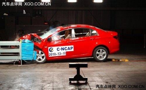 揭秘 荣威350汽车五星安全是怎么炼成的