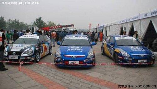 北京现代i30赛车 冠军性能 赛车品质