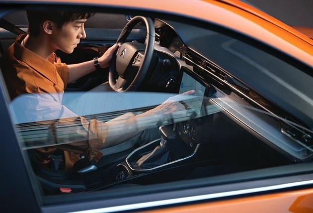 新款雪铁龙C3-XR将于7月14日上市 外观内饰小改