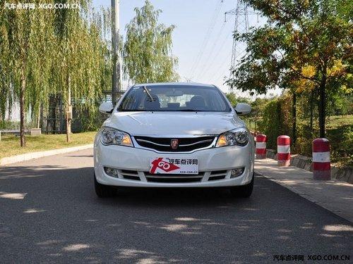 选择上海汽车荣威350就是选择了捷径
