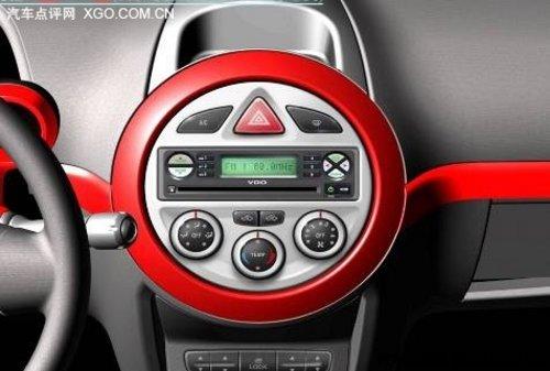 悦悦12月初上市 瞄准高端紧凑型车市场