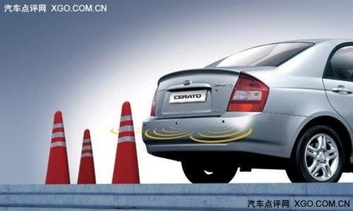 汽车专业技术解读 细说停车入位系统