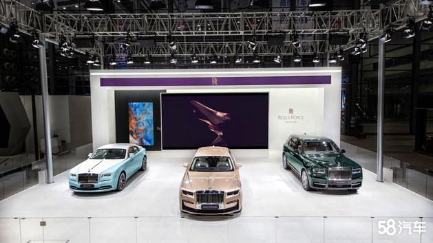 劳斯莱斯明星阵容驾临国际汽车博览会