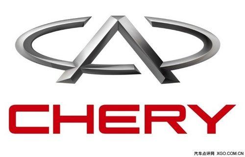 同比增长41.4% 奇瑞继续领跑自主品牌