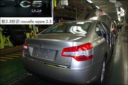 配置升级车型调整 新雪铁龙C5谍照解析
