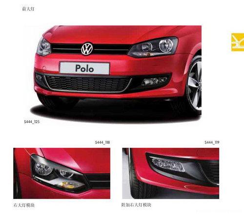 配置全面展望 国产新POLO产品资料曝光
