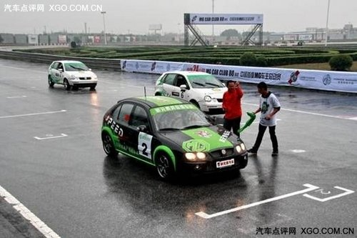 "上汽MGCar Club China的""盗梦""盛会"