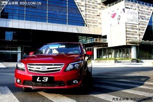 试驾当红车型比亚迪L3 体验澎湃动力
