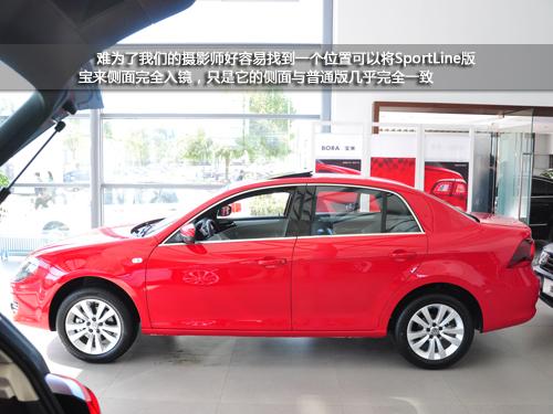 低油耗加配置新动力 3款新近上市车解析