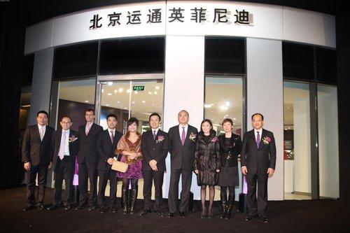 灵感璀璨 英菲尼迪进驻京城时尚地标
