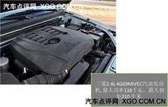 自主SUV更精彩 陆风X8和起亚狮跑大比拼