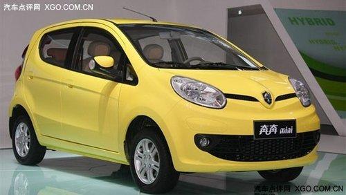 长安汽车金牌质量 打造领先服务标准
