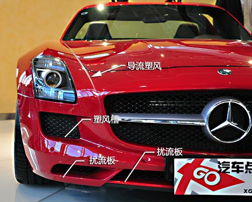 作为男人的终极目标 奔驰 SLS AMG实拍