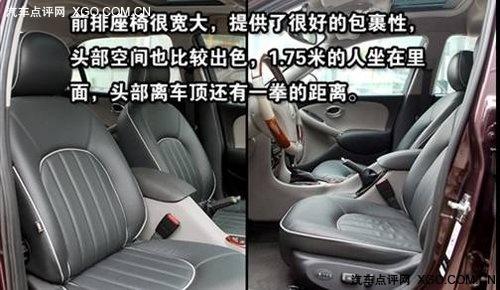 撑死胆大的 三款B级汽车乘坐空间大PK