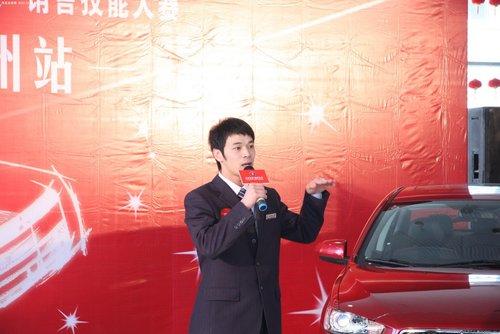 东南销售技能大赛杭州半决赛 精彩纷呈