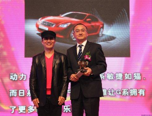 英菲尼迪 荣膺年度最佳运动型轿车大奖