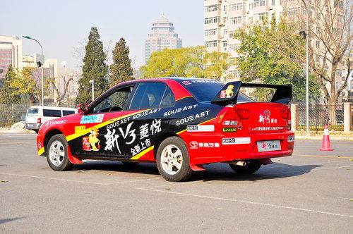 V3菱悦拉力梦工厂 北京训练营海选开场