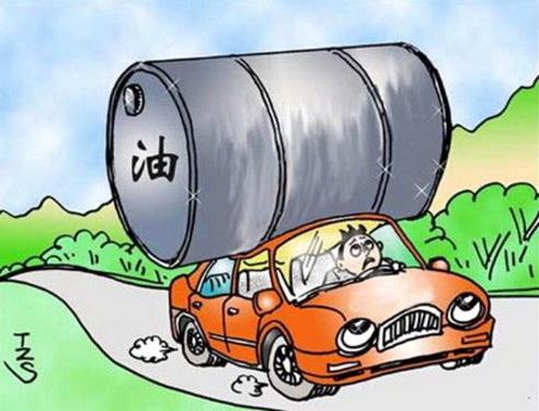 调整或推迟 成品油定价新方案已上报
