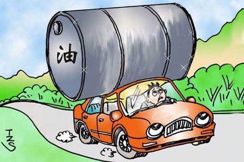 缩短调整周期 成品油定价方案报国务院