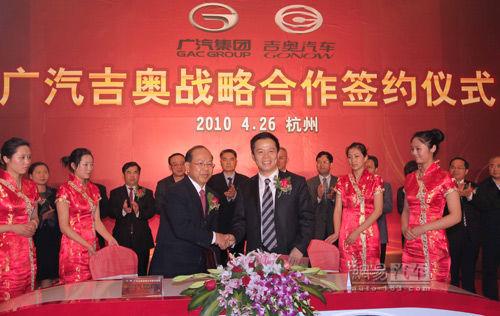 合资公司或9日成立 广汽吉奥签约倒计时
