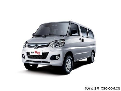 东南汽车将以全能阵容闪耀广州车展