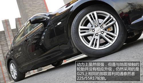 提速过程令人着迷 测英菲尼迪G37 Sedan