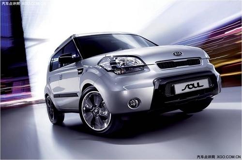 第四批节能惠民车型公布 SOUL秀尔在列
