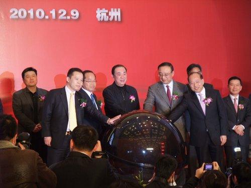 广汽集团收购吉奥汽车将于9日正式签约