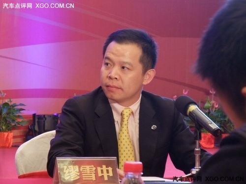 广汽吉奥汽车有限公司 举办成立仪式