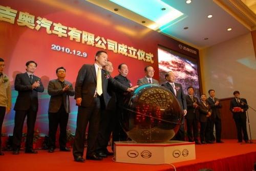 投资60亿产能50万 广汽购吉奥正式签约