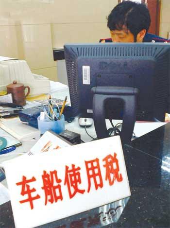 一年照样480元 2011年北京车船税不涨价