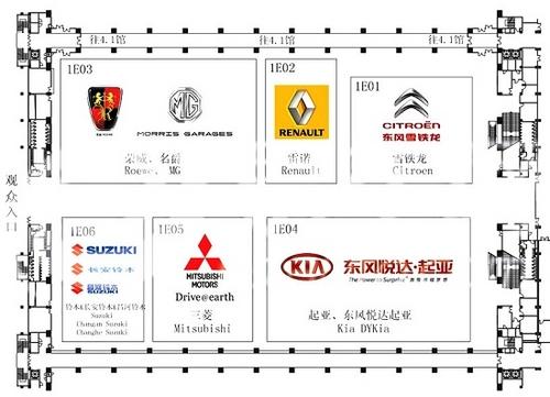 即将开幕 2010广州车展场馆分布图曝光