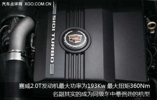 吴彦祖演微电影 赛威2.0T广州车展上市