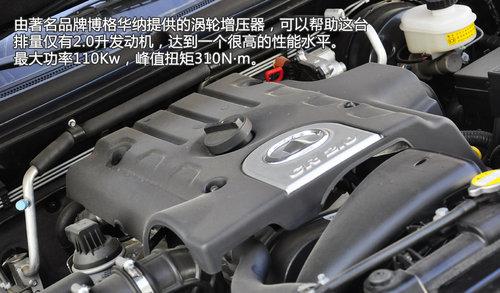 动力更强悍 试驾哈佛H5 2.0T柴油自动挡