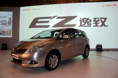明年年中上市 广汽丰田正式发布E´Z逸致