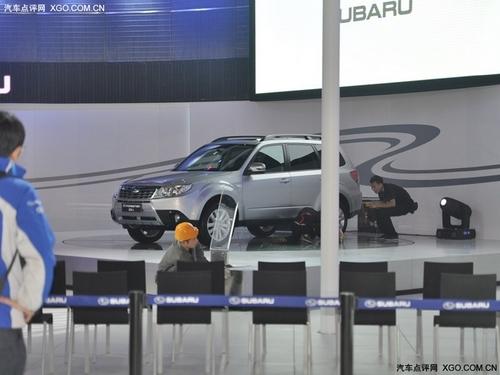 全新配置升级 2011款新森林人车展亮相