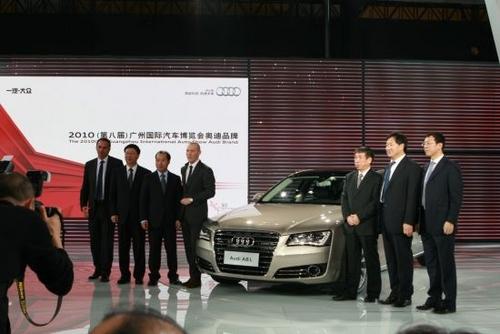预售93-140万 奥迪新A8L广州车展发布