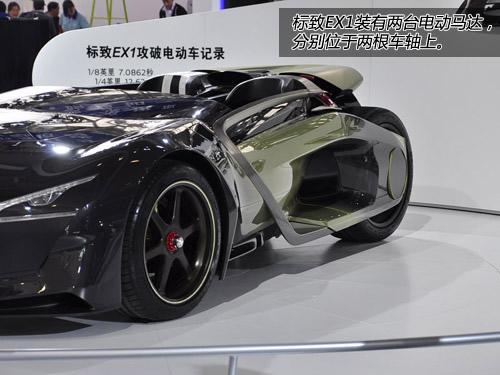 性能的王者 广州车展抢先实拍标致EX1