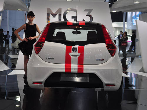 英伦进化论 上汽MG3广州车展抢先实拍