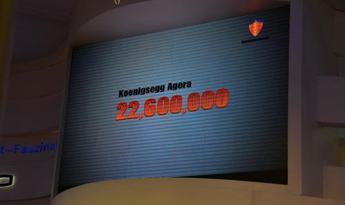 最高售价2260万 柯尼赛格等3款超跑上市