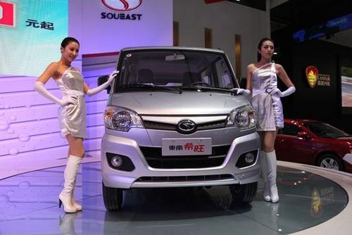 售价3.68万元 东南希旺在广州车展上市