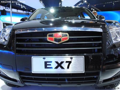 自主SUV新贵 吉利帝豪EX7车展抢先实拍