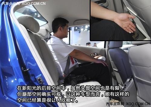 内争外斗 日产新阳光与广汽本田锋范