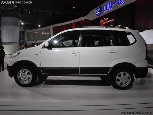 售6.85-8.95万!森雅S80广州车展上市