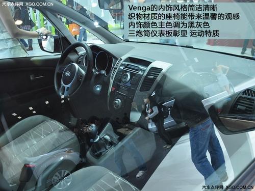 是MPV还是紧凑型?车展实拍起亚Venga