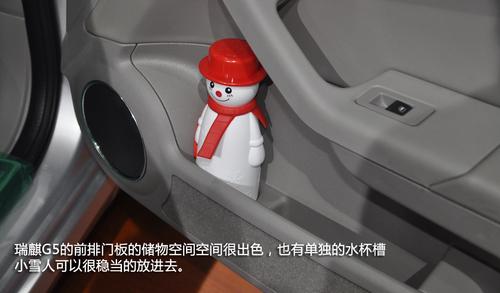 自主车型之间的碰撞!广汽传祺对瑞麒G5