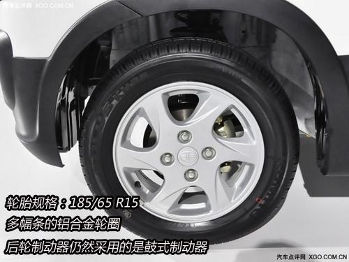 家用型SUV新选择 一汽森雅S80车展实拍