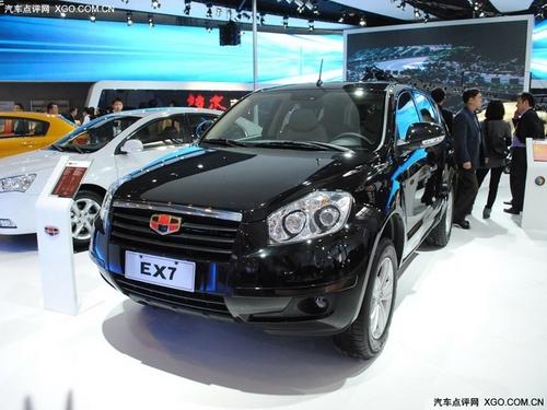 明年5月上市?帝豪EX7在广州车展登场