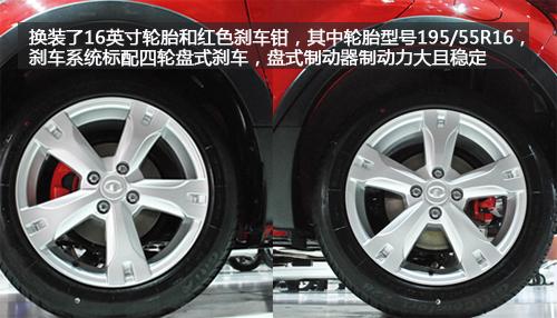 四轮升级盘式刹车 实拍2011款炫丽cross